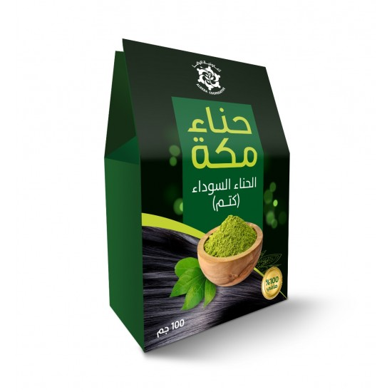 Mute black henna carton