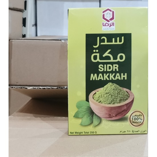 Cardboard Sidr Makkah