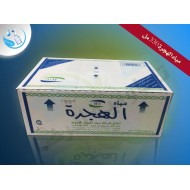 Carton of migration 330 ml