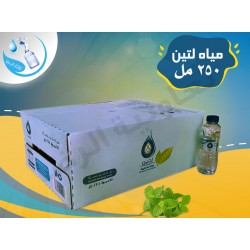 carton of water for figs 250 ml