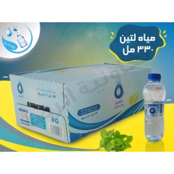 Carton of fig water 330 ml