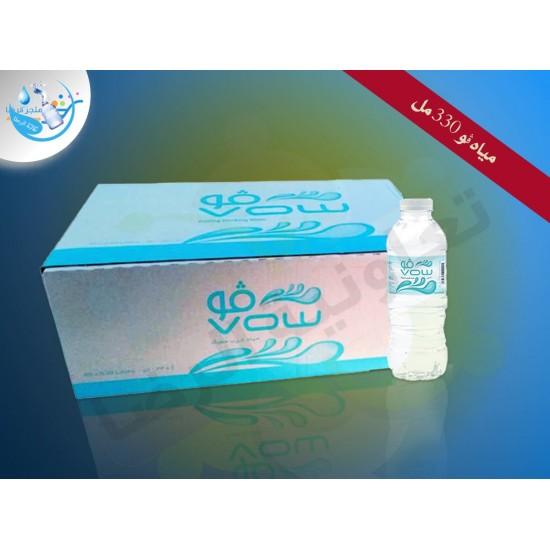 Carton Vu 330 ml