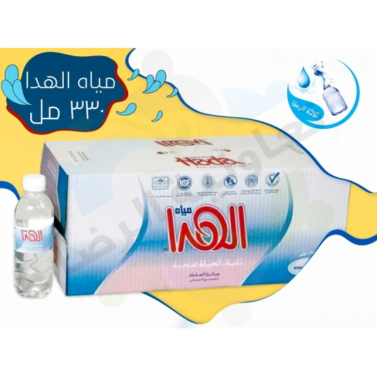 Al Hada Water 330 ml carton