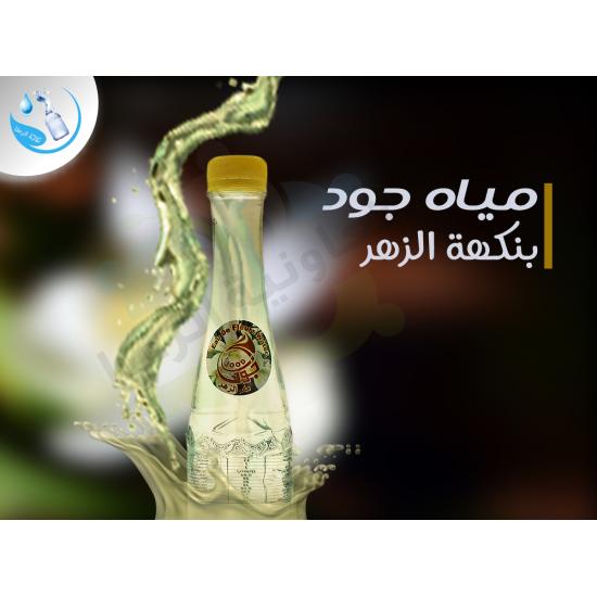 Jude water blossom flavor 330 ml