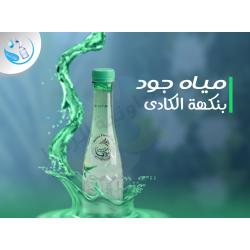 Jude water kadi flavor 330 ml