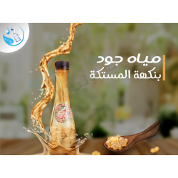 Joud water, mastic flavor, 330 ml