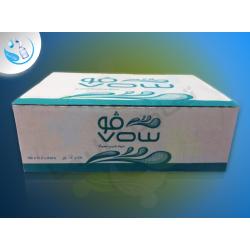Carton Vu 200 ml