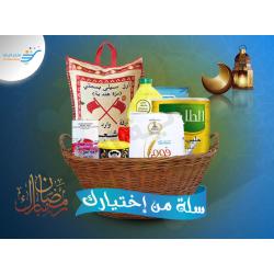 The food basket