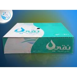 Pure carton 200 ml