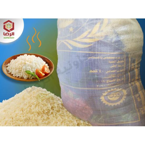 Mazze Basmati Pakistani Rice 40 kg