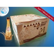 Good water carton with mastic flavor, 330 ml