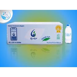 Cardboard Rafa 330 ml
