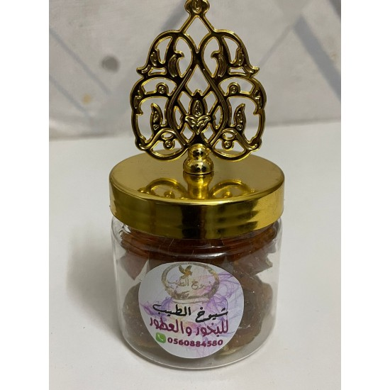 Mastiha Al-Juri